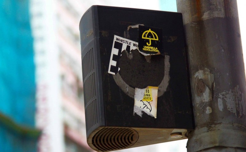 occupy central sticker