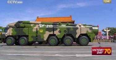 DF-21D
