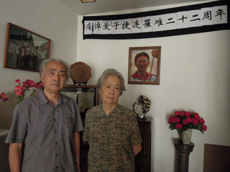 dingzilin and jiangpeikun