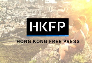 hkfp support us