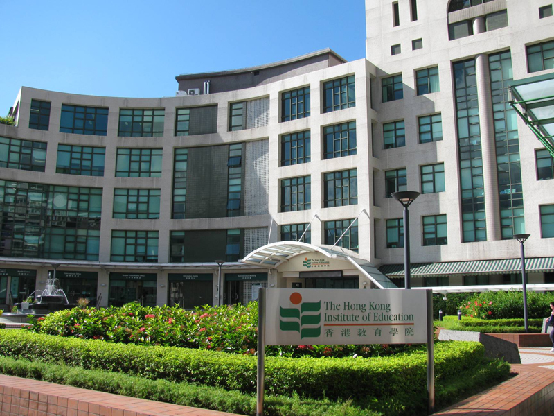 Hong Kong Institute of Education