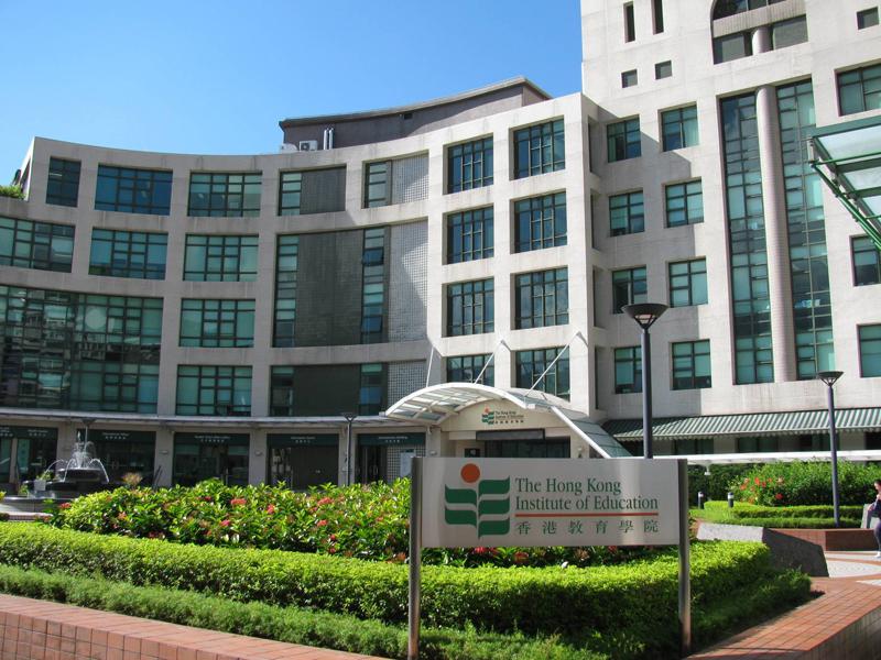 Hong Kong Institute of Education