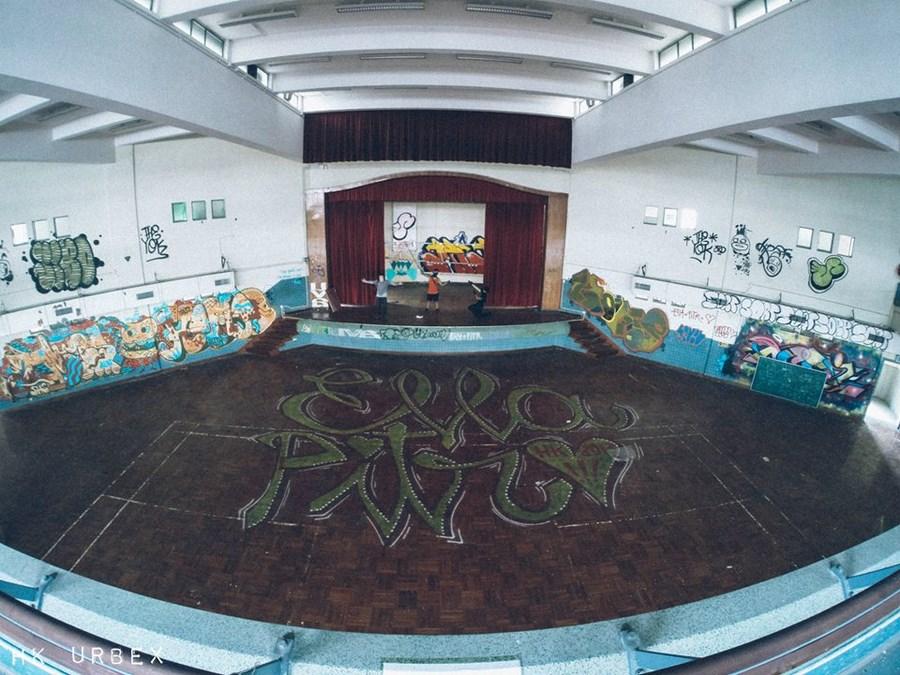 abandoned kwun tong school