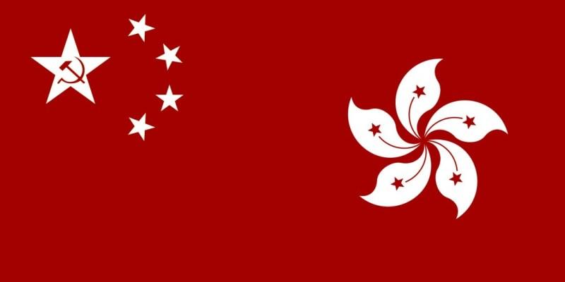 beijing hong kong cpc flag