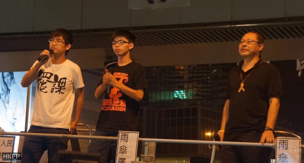 Alex Chow, Joshua Wong and Benny Tai