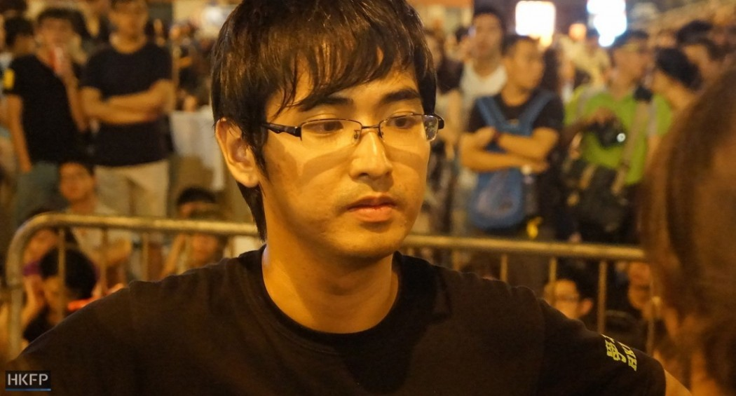 Alex Chow occupy