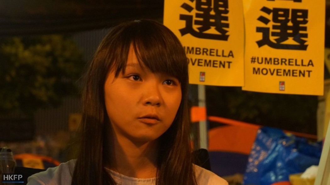 Agnes chow Occupy Central, Wednesday 6.11 (32) (Copy)