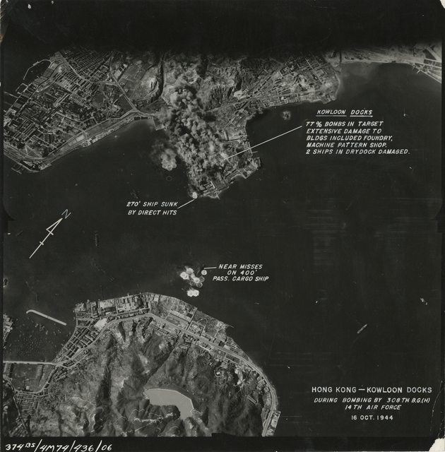 surprise bombing hong kong