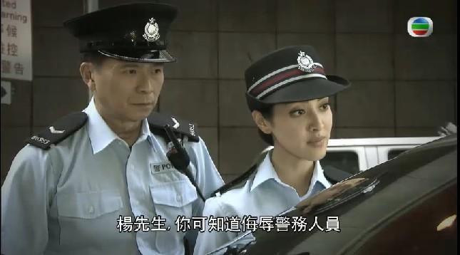 dialogue screencap