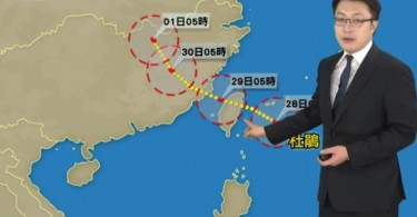 Typhoon Dujuan