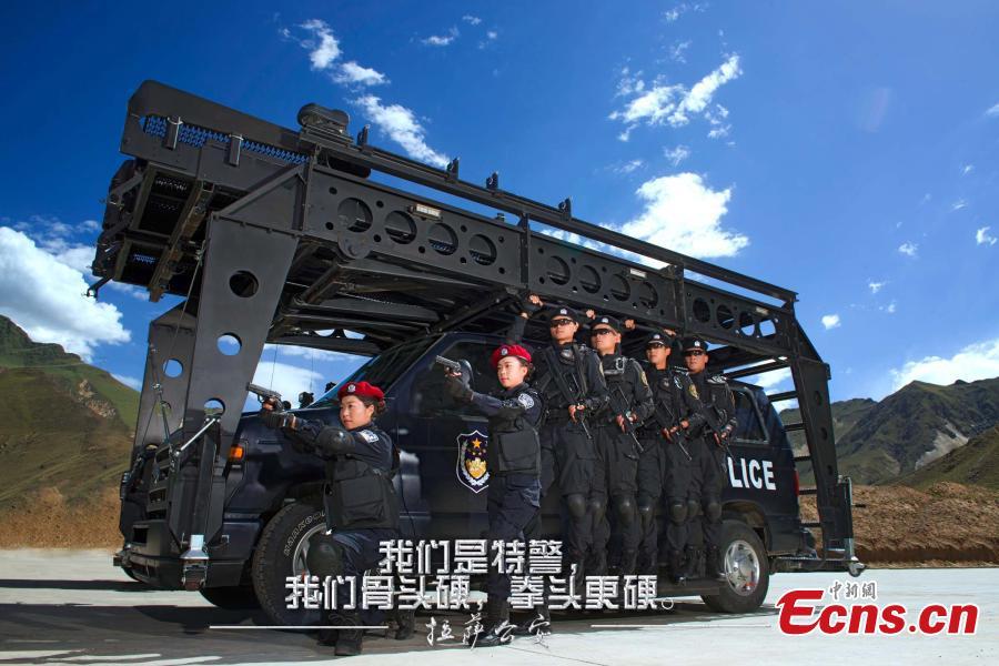 tibet police