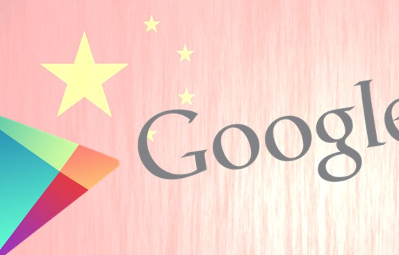 Google Play china