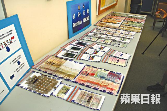 vietname-hk human trafficking ring