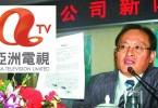 ATV's new major shareholder Si Rongbin.
