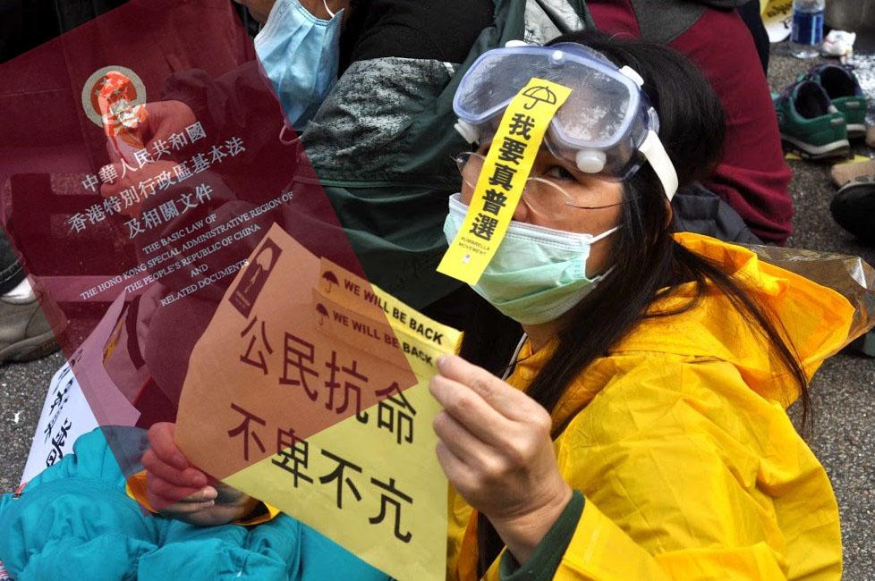 umbrella movement legacy
