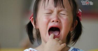 chinese kindergarten