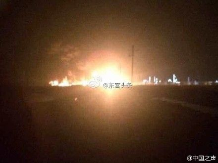 second shandong explosion