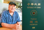 Cheung Chi-doy and team of Hong Kong players were awarded Republic of China passports.
