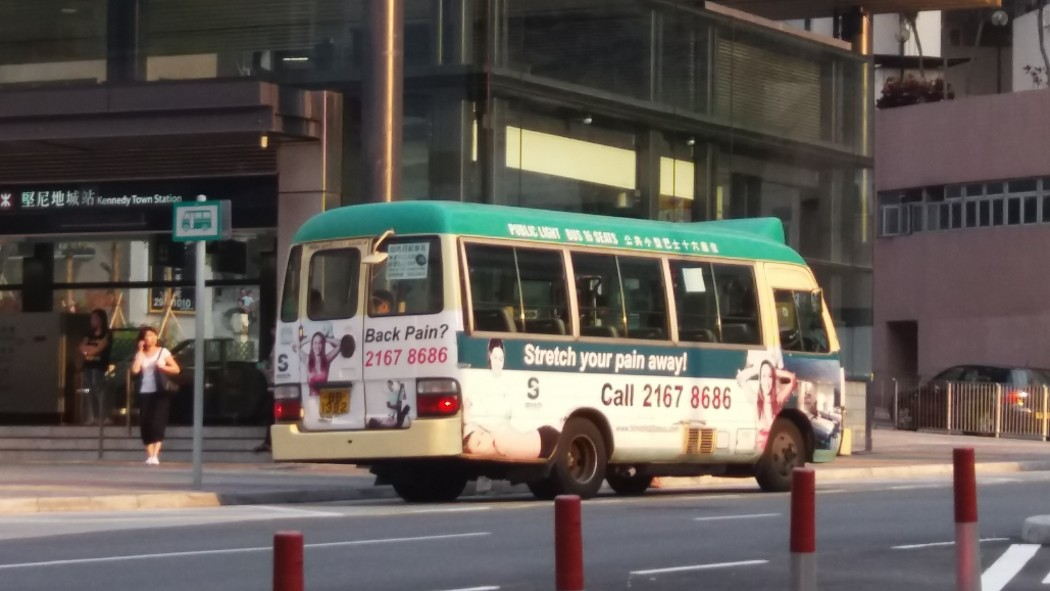 Kennedy Town minibus