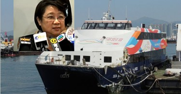 ferryfeatimage