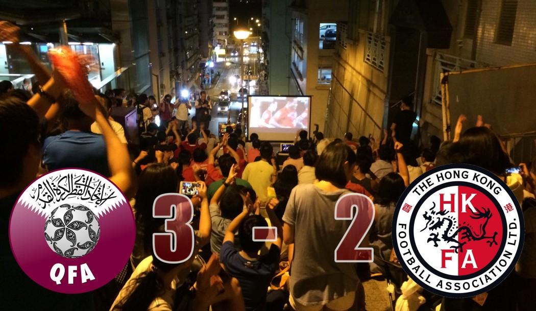 Qatar v Hong Kong screenin