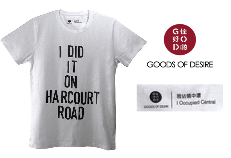 "G.O.D. T-shirt ""I did it on Harcourt Road"". Photo: G.O.D."