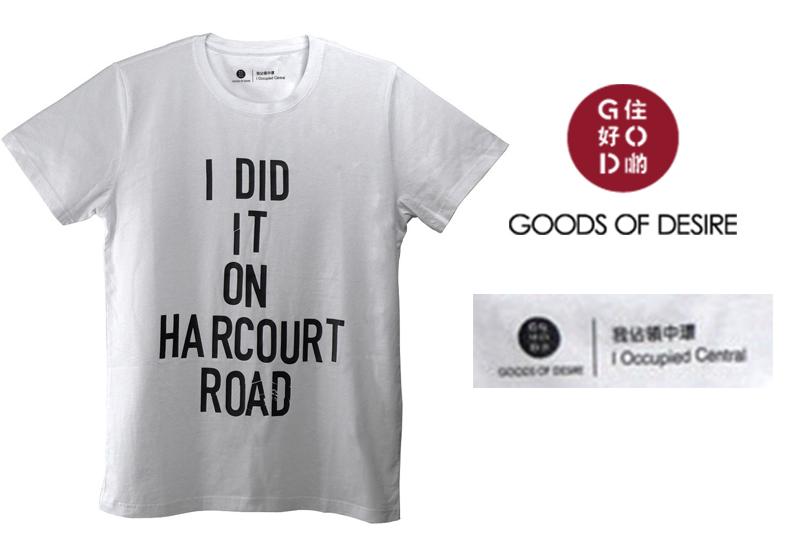 "G.O.D. T-shirt ""I did it on Harcourt Road"". Photo: G.O.D."