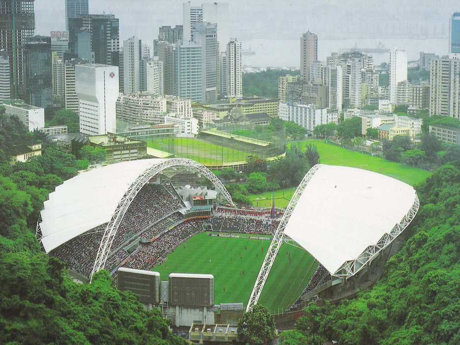 The Hong Kong Stadium