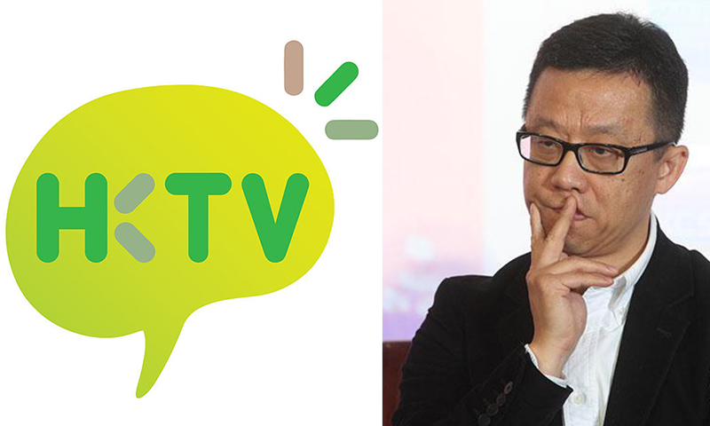 HKTV logo and chairman Ricky Wong.