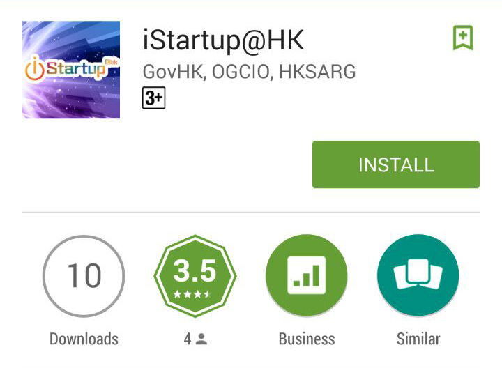 The app iStartup@HK received ten downloads. Photo: HKFP.