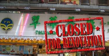 tsui wah closed