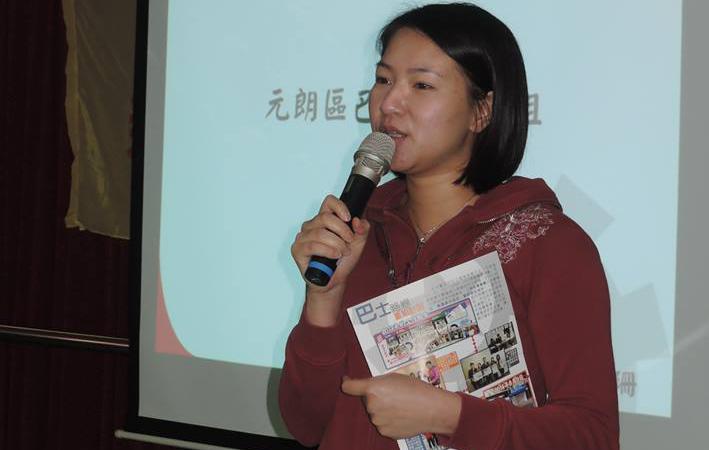 Lau Kwai-yung. Photo: Facebook.