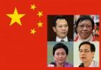 Dennis Kwok, Cyd Ho, Emily Lau, Ip Kin-yuen