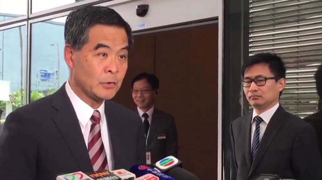 CY Leung transcendence