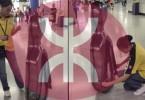 MTR cello