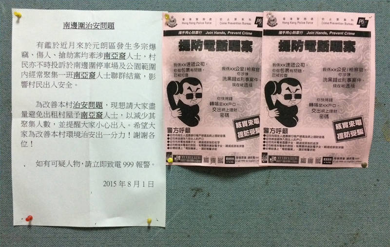 "The notice found in Yuen Long saying ""avoid renting out village houses to South Asians""."