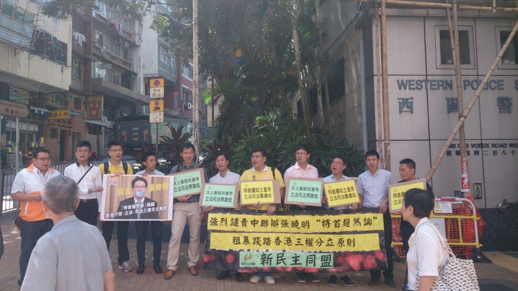 Activists organised by the Neo Democrats protested against Zhang's comments on Tuesday. Photo: Neo Democrats