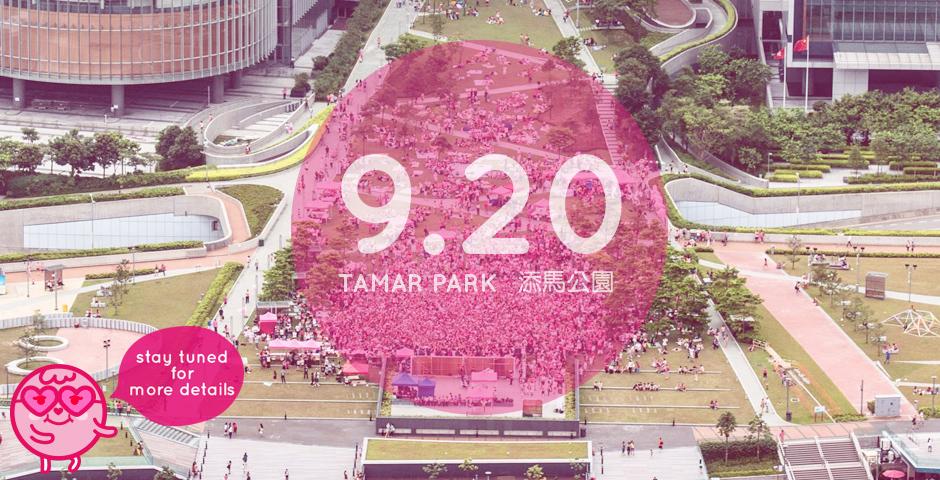 Pink Dot Hong Kong in Tamar Park