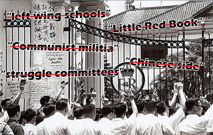 Police rewrite history of 1967 riots