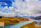 One of the shots taken from Wang Yuanzhong's Starry Tibet in CCTV's program.
