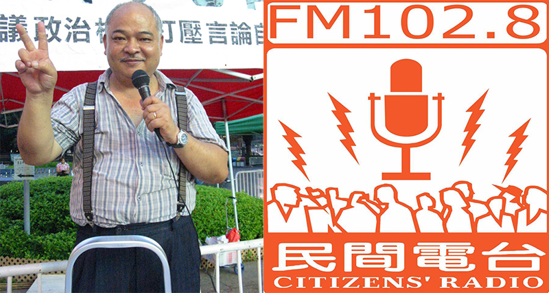 File Photo: Tsang Kin-shing.