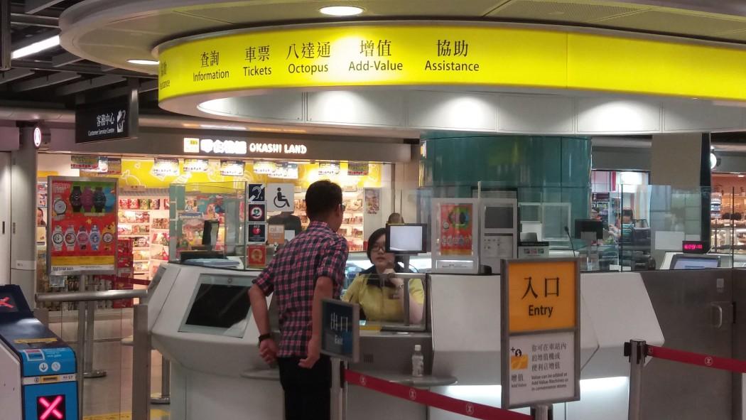 MTR customer service desk Kennedy Town