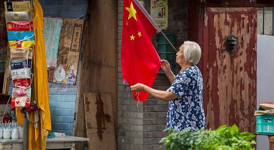 china flag chinese