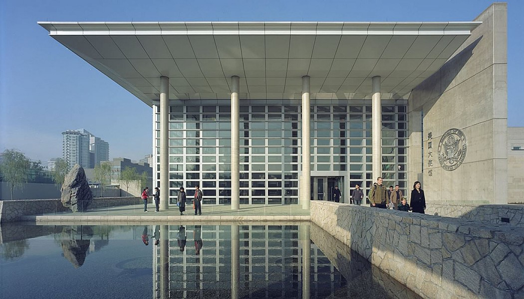US embassy in Beijing