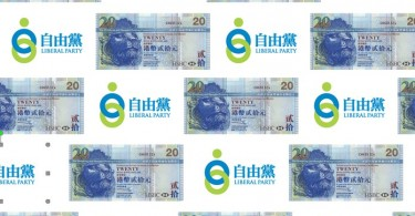 liberal party HK$20