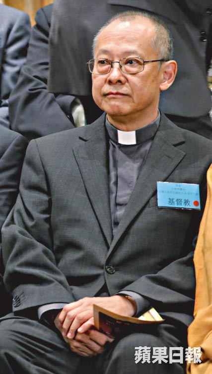Rev. Yuen Tin-yau