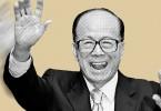 Li Ka-shing.