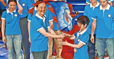 Eric Chu and Hung Hsiu-chu