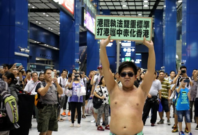 mtr protest