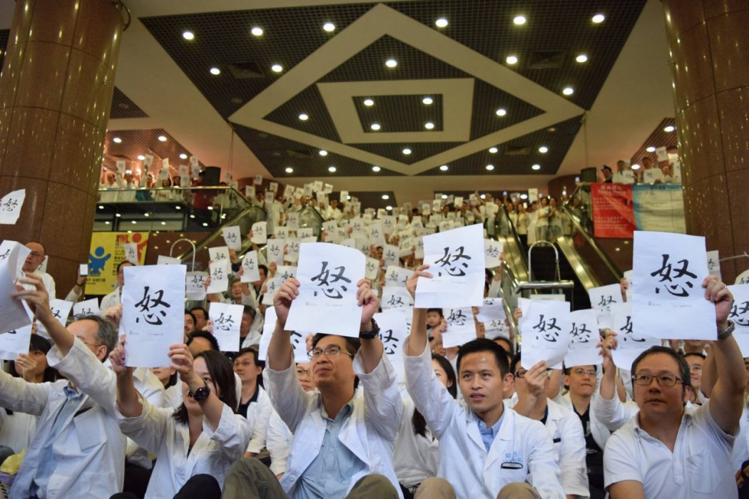 1,3000 doctors joined the sit-in protest on Wednesday. Photo: Resistance Live.